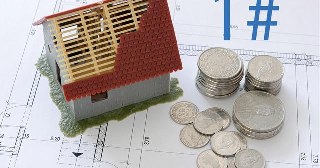 Cena a přehledný rozpočet zateplení fasády | 1#